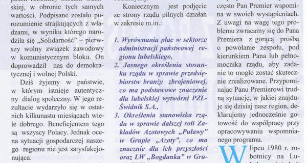 Ważne stanowisko Regionu NSZZ Solidarność w sprawie GA ZA Puławy