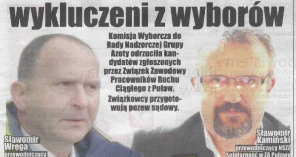 Wspólnota Puławska o Zakładach Azotowych Puławy