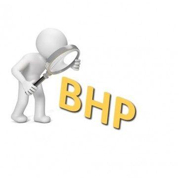 Z prac Komisji BHP